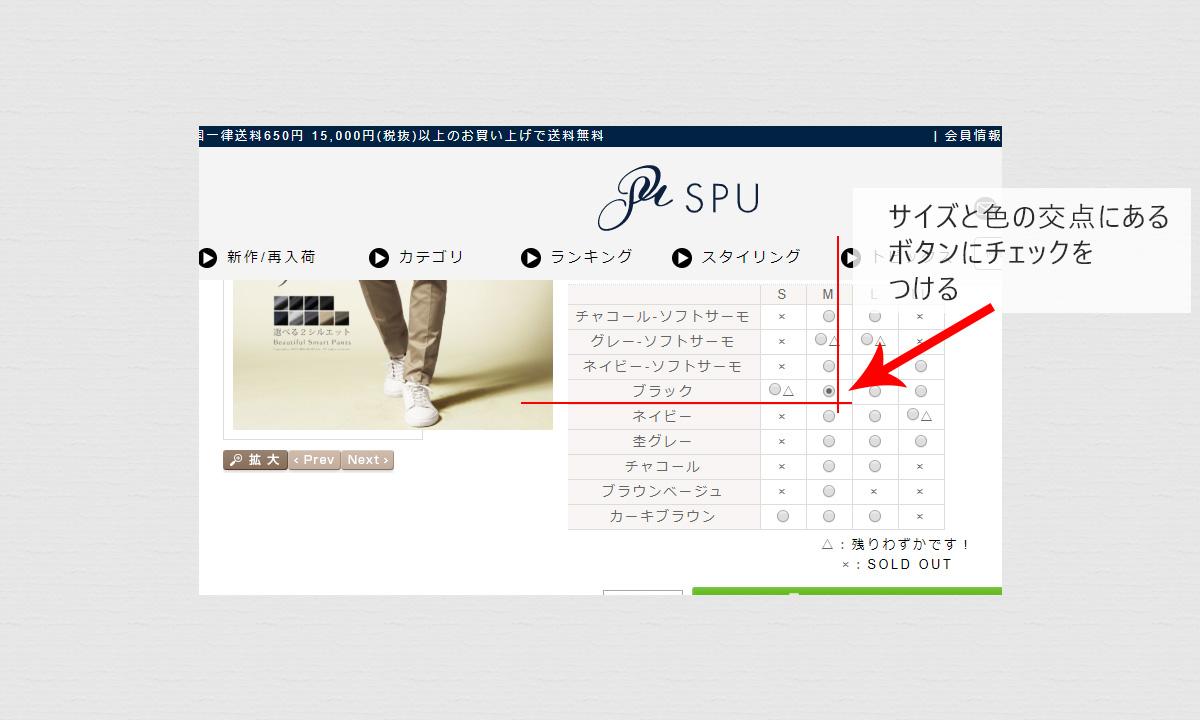 spu11s.jpg