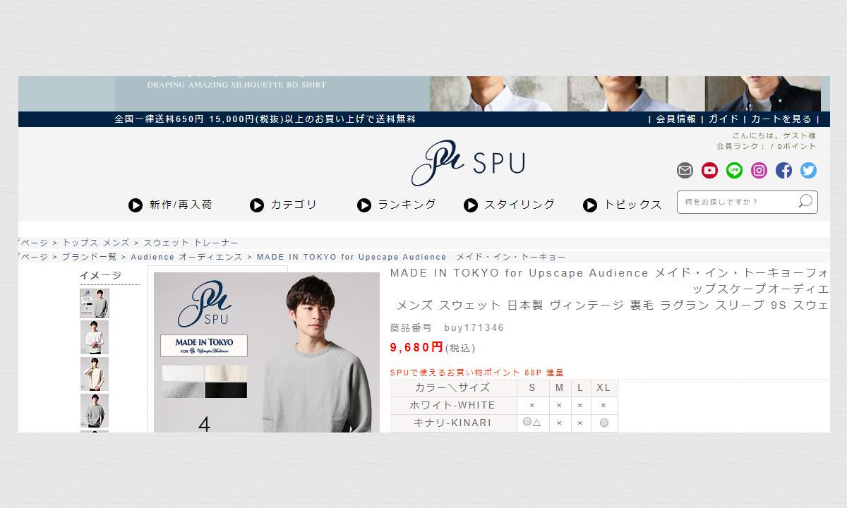 spu14s.jpg