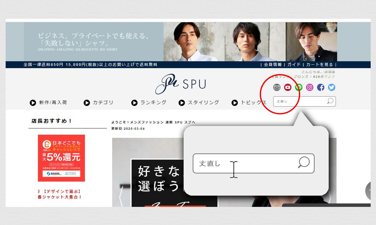 spu29s.jpg