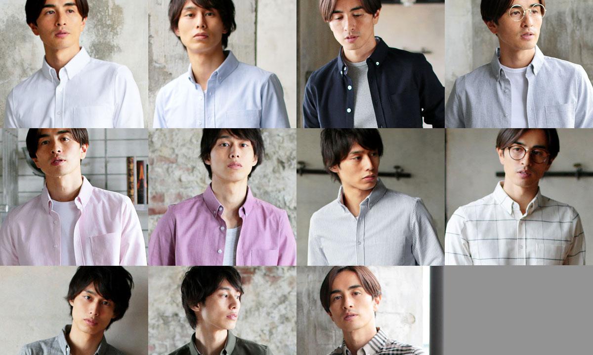シャツ11種